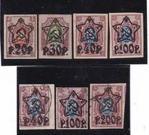 # Z.10038 Russia 1922, Incomplete Set Overprint Imperforated MNH, MLH, Used, Michel  203B  - 207B: Definitive Issue - 1917-1923 República & República Soviética
