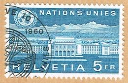 .O.N.U. TIMBRE OBLITERE 1er/J.24.10.1960. C/.S.B.K. Nr:33. Y&TELLIER Nr:410. MICHEL Nr:33. - Service