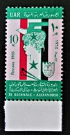 BIENNALE DES BEAUX-ARTS A ALEXANDRIE 1965 - NEUF ** - YT 666 - MI 813 - BAS DE FEUILLE - Egypt