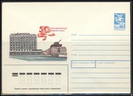 RUSSIA USSR Stamped Stationery Ganzsache 88-030 1988.01.18 50th Anniversary Of KANDALAKSHA City Murmansk Region Tank - 1980-91
