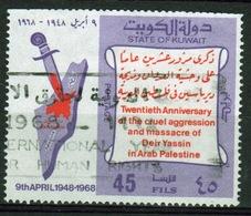 Kuwait 1968 Single Used 45 Fils Stamp From The Anniversary Of The Deir Yassin Massacre. - Kuwait