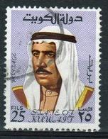 Kuwait 1969 Single Used 25 Fils Stamp From The Definitive Set. - Kuwait