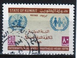Kuwait 1978 Single Used 80 Fils Stamp From The Anti-Apartheid Set. - Kuwait