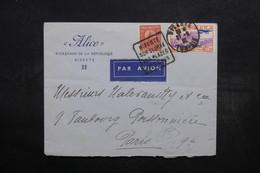 TUNISIE - Enveloppe Commerciale De Tunis Pour Paris Par Avion En 1936 , Affranchissement Plaisant - L 32529 - Lettres & Documents
