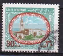 Kuwait 1981 Single Used 30 Fils Stamp From The Definitive Set. - Kuwait
