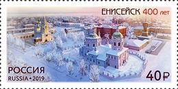 Russia 2019 1 V MNH 400 Years Of Yeniseisk Krasnoyarsk Region In Siberia - Geography