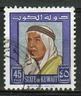 Kuwait 1964 Single Used 45 Fils Stamp From The Definitive Set. - Kuwait
