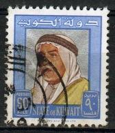 Kuwait 1964 Single Used 90 Fils Stamp From The Definitive Set. - Kuwait