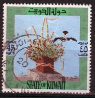 Kuwait Single Used 45 Fils Stamp Which Is Currently Unidentified. - Kuwait