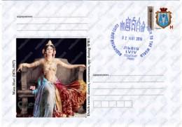 Ukraine. Cover   Mata Hari   Dutch Exotic Dancer, Courtesan, Spy During World War I - Femmes Célèbres