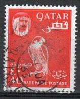 Qatar 1961 Single 40 N.p. Stamp From The Definitive Set. - Qatar