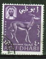 Abu Dhabi 1964 Single 40 N.p. Stamp From The Definitive Set. - Qatar