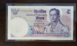 Thailand Banknote 5 Baht Series 11 P#82 SIGN#41 AUNC (#5711532) - Thailand