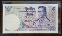 Thailand Banknote 5 Baht Series 11 P#82 SIGN#42 UNC - Thailand