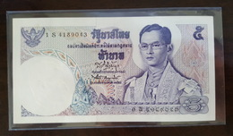 Thailand Banknote 5 Baht Series 11 P#82 SIGN#42 Replacement 1Sพ UNC - Thailand