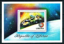 Liberia Nº HB-77 Nuevo - Liberia