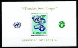 Liberia Nº HB-26 Nuevo - Liberia