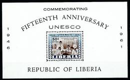 Liberia Nº HB-20 Nuevo - Liberia