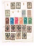 Lot Roumanie Anciens Timbres Fiscaux à Identifier - Stamps