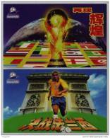 Jules Rimet Cup,Flag,Arch Of Triumph,CN 98 Set Of 2 FIFA France 98 World Cup Football Match Advert Pre-stamped Card - World Cup