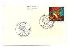 OBLITERATION FLORALIES D'HENIN-BEAUMONT PAS DE CALAIS 1978 - Commemorative Postmarks