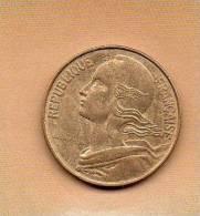 PIECE DE 5 CENTIMES FRANCE 1996 - France