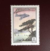 Russia 1955 1r Air Aircraft Aviation MNH - Nuevos