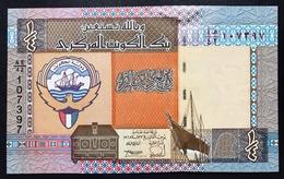 Kuwait 1/4 Quarter Dinar 1994 About UNC Q.fds  LOTTO 2582 - Kuwait
