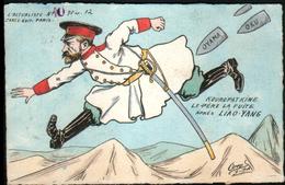 Guerre Russo-japonaise, Illustrateur Orens 1904, L'actualiste N°10, Kouropatkine Le Pere La Fuite Apres Liao-Yang,75 Ex - Orens