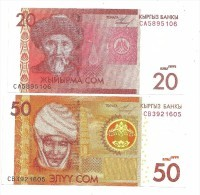 Kyrgyzstan Lot 20 & 50 Som 2009 UNC .S. - Kirghizistan