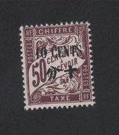 Faux Timbre De Chine Taxe N° 27 10 C Sur 50 C Duval Gomme Charniére - Chine (1894-1922)