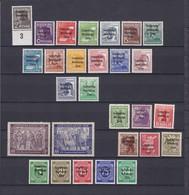 Sowjetische Zone - 1948 - Sammlung - Postfrisch - Sowjetische Zone (SBZ)