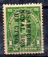 Sello Nº 260 Ecuador - Ecuador