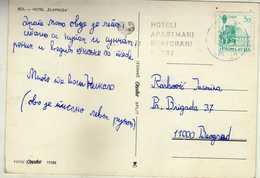 "Yugoslavia Croatia Bol 1984 Slogan/flamme ,,Hoteli Apartmani Restorani Sport "" - 1945-1992 Repubblica Socialista Federale Di Jugoslavia"