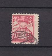 Mecklenburg-Vorpommern - 1945/46 - Michel Nr. 18 C - BPP Gepr. - 16 Euro - Sowjetische Zone (SBZ)