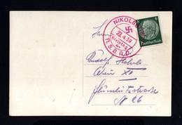 15126-GERMAN EMPIRE-.MILITARY PROPAGANDA POSTCARD Nikolsdorg.1939.WWII.DEUTSCHES REICH.Postkarte.Carte Postal - Germany