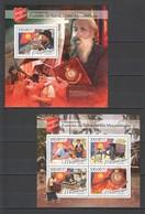 ST2235 2016 MOZAMBIQUE MOCAMBIQUE ORGANIZATIONS RED CROSS CENTENARY OF SALVATION 1KB+1BL MNH - Contro La Fame
