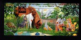 785476082 1996  SCOTT 1563D  POSTFRIS  MINT NEVER HINGED EINWANDFREI  (XX) -PETS CATS DOGS HORSES BIRDS - Ungebraucht