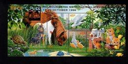 785476223 1996  SCOTT 1563E  POSTFRIS  MINT NEVER HINGED EINWANDFREI  (XX) -PETS CATS DOGS HORSES BIRDS - Ungebraucht