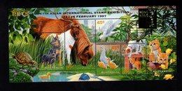 785476355 1996  SCOTT 1563H  POSTFRIS  MINT NEVER HINGED EINWANDFREI  (XX) -PETS CATS DOGS HORSES BIRDS - Ungebraucht