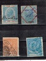 Lot Italie Timbres Fiscaux à Identifier - Stamps
