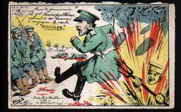 Guerre Russo-japonaise, Illustrateur Orens, L'Actualiste Satirique N°13 ( 50 Ex ), Leçon De Grammaire - Orens