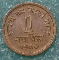 """India 1 Naya Paisa, 1960 Mintmark """"*"""" - Hyderabad -4488 - India"""