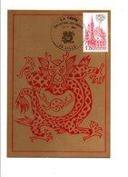 OBLITERATION LA CHINE SON HISTOIRE, SES TIMBRES à LILLE 1983 - Marcophilie (Lettres)