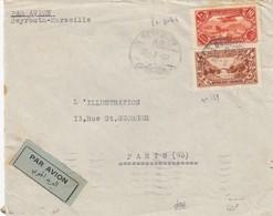 LIBAN  - DEVANT DE LETTRE PAR AVION BEYROUTH  20.8.1932 POUR PARIS - PA N° 44 -N°139 /1 - Libanon