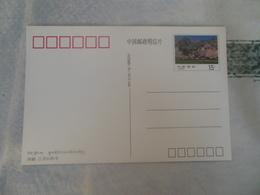 CARTE POSTALE AVEC ENTIER POSTAL DE CHINE  -  RECTO-VERSO - 1949 - ... République Populaire