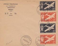 CAMEROUN - LETTRE DOUALA 8.03.1947 /1 - Camerún (1915-1959)