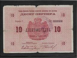 Montenegro - 10 Perpera - Pick N°M2 - B/TB - Billets