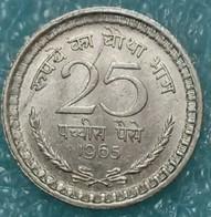 India 25 Paise, 1965 W/o Mintmark - Calcutta -1259 - Inde