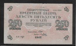 Russie - 250 Roubles - Pick N°36 - TTB - Russia